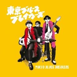 "TOKYO BLUES BREAKERS ""S/t"" LP."