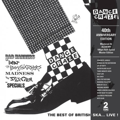 "VV.AA. ""Dance Craze"" LP RSD2020."