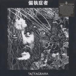 """PARANOID """"Satyagraha"""" LP."""